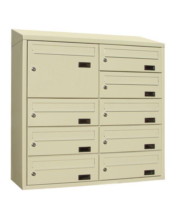 mailbox-sp2-2x5-s