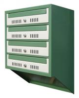 Commercial Mailbox SL110-s